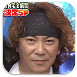 西川ゆい逮捕