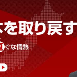 中川俊直衆院議員