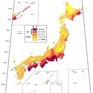 全国地震動予測地図