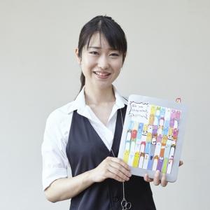 篠原ゆき子についてのニュース news epitomenews