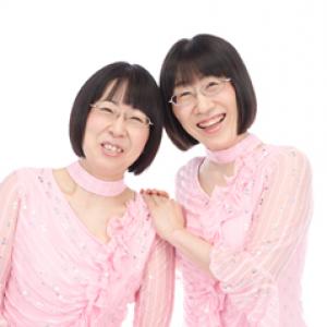 阿佐ヶ谷姉妹
