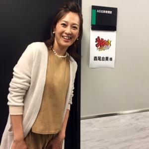 森尾由美 ブログ