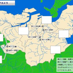 防災情報北九州