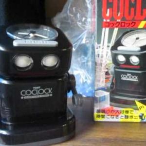 コックロック