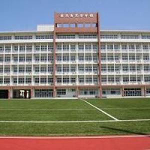 鹿児島高校
