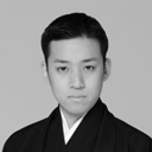 中村萬太郎