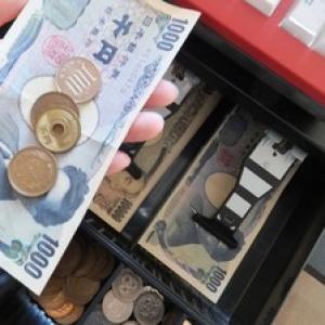 1180円