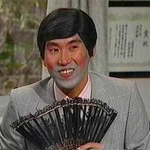 保毛尾田保毛男