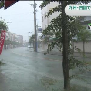 非常に激しい雨とは