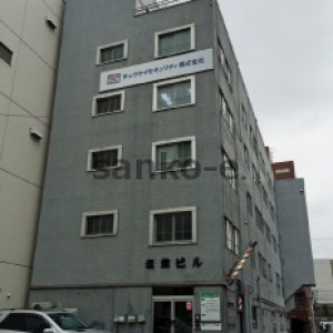 札幌市中央区南1条西7丁目