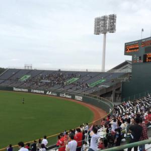 ファーム日本選手権
