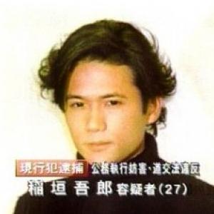 稲垣吾郎結婚