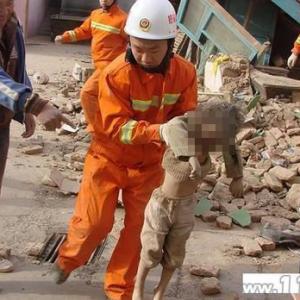 チベット地震