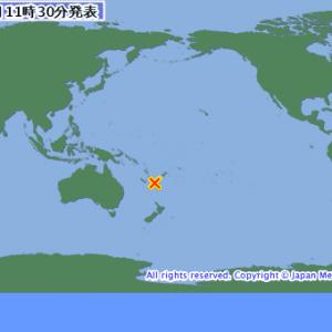 ローヤリティー諸島