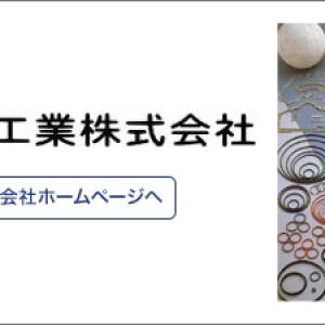 三菱電線工業