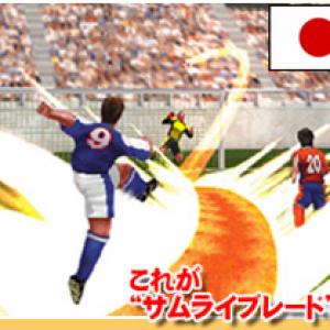 爆裂サッカー