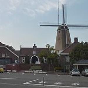 長崎オランダ村