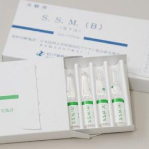 丸山ワクチン