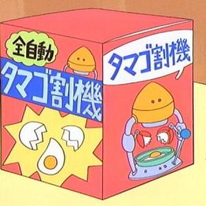 全自動卵割り機