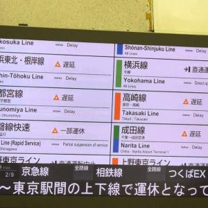 電車 運行状況