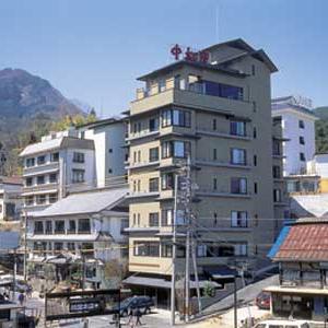 中松屋旅館