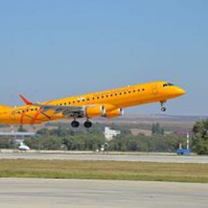 サラトフ航空