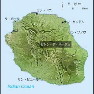 レユニオン島