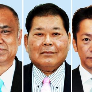 石垣市長選挙