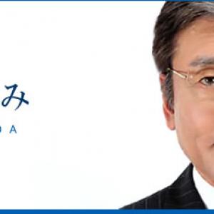 郷田ほづみ