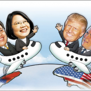 台湾旅行法案